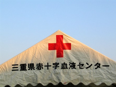 Red_Cross_Tent